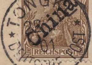 German Colonies Postmarks: China – Tongku