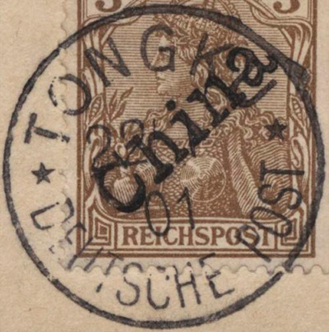 Postmarks of the German Colonies: China - Tongku