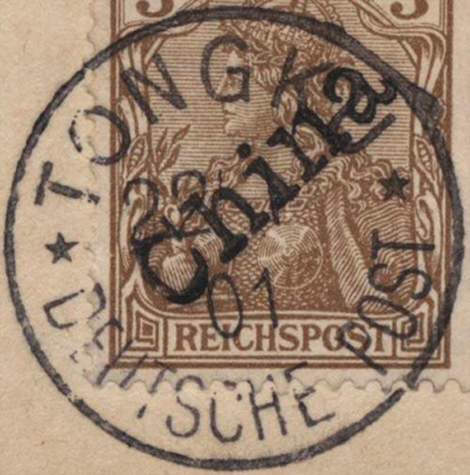 GermanyChinaCancel28-1