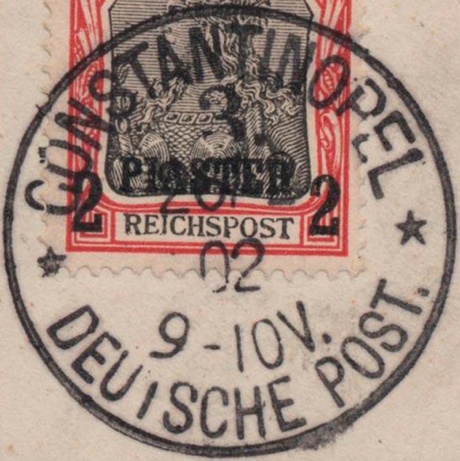 GermanyTurkeyCancel12-1