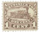 New-Brunswick_1860_1Cent