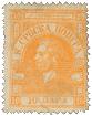Serbia_1866_10paras