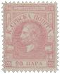 Serbia_1866_20paras