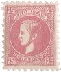 Serbia_1869_25paras