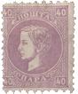 Serbia_1869_40paras