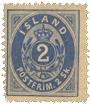 Spud_Iceland1