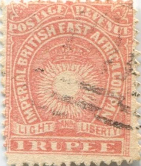 British_East_Africa_1890_1r_Forgery