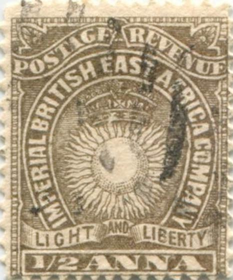 British_East_Africa_1890_halfa_Forgery