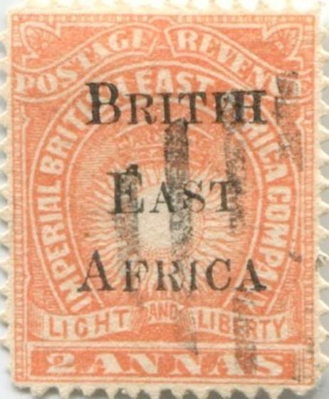 British_East_Africa_1895_2a_Forgery