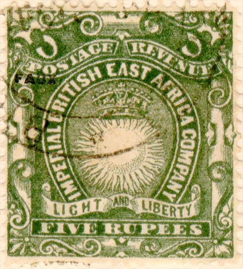 British_East_Africa_1895_5r_Fournier_Forgery