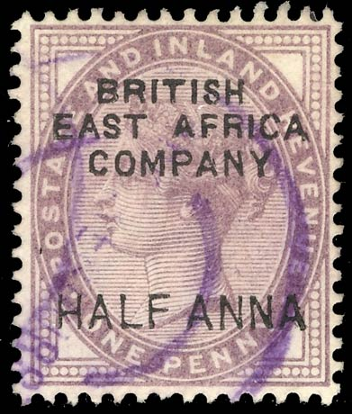 British_East_Africa_1_Forgery