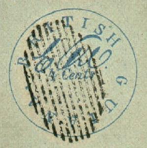 British_Guiana_1850_4c_Forgery5