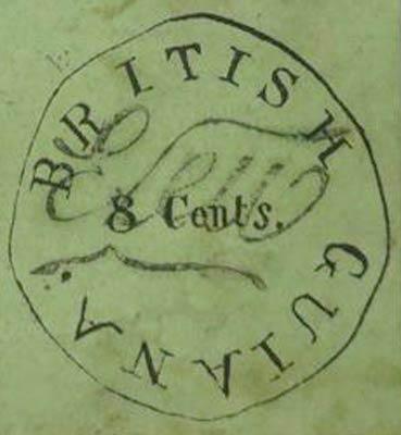 British_Guiana_1850_8c_Forgery