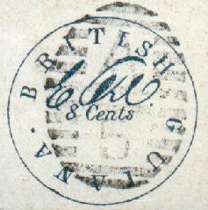 British_Guiana_1850_8c_Forgery3