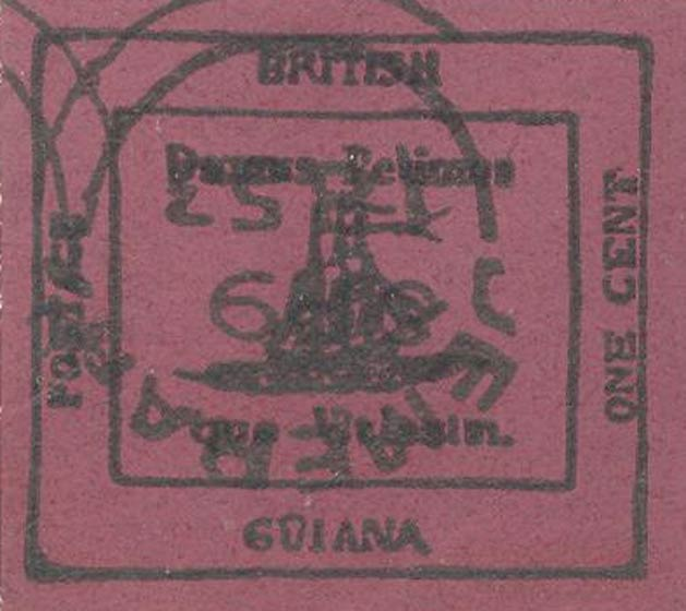 British_Guiana_1856_1c_Magenta_Behrens_Forgery