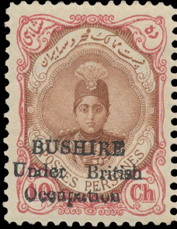 Bushire_1915_SG7_Genuine