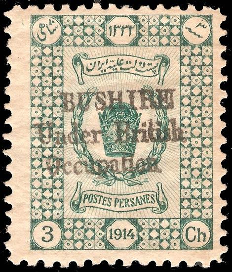 Bushire_Mi17_Forgery