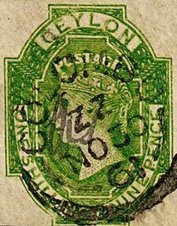 Ceylon_1859_QV_1s9p_Forgery1