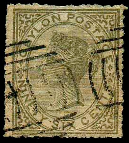 Ceylon_1872_96c_Forgery