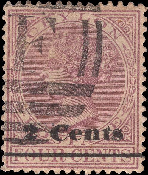 Ceylon_1888_QV_2c-on-4c-Genuine