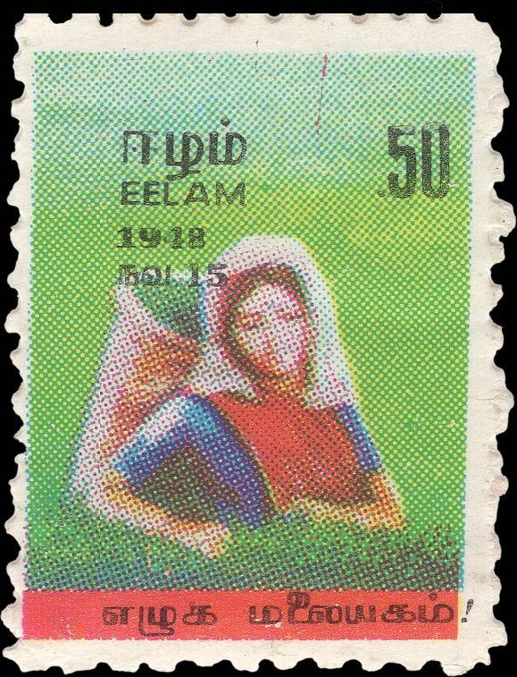 Ceylon_Bogus_LTTE_EELAM_Print