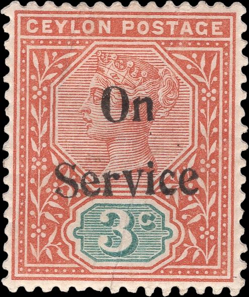 Ceylon_QV_Official_Stamp_3c_Forgery