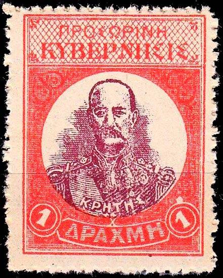 Crete_1905_1_Forgery