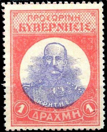 Crete_1905_1_Genuine-or-Reprint