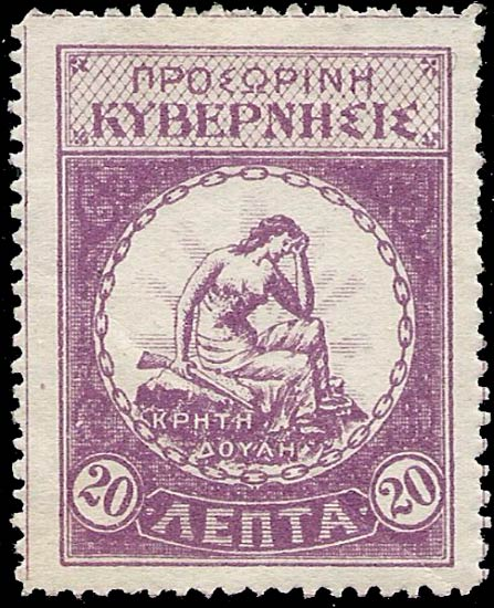 Crete_1905_20_Genuine-or-Reprint