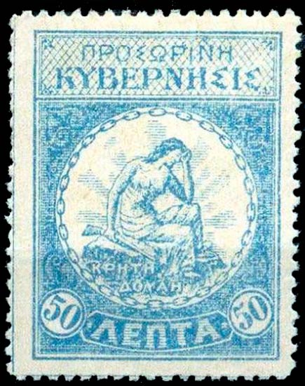Crete_1905_50_Genuine-or-Reprint