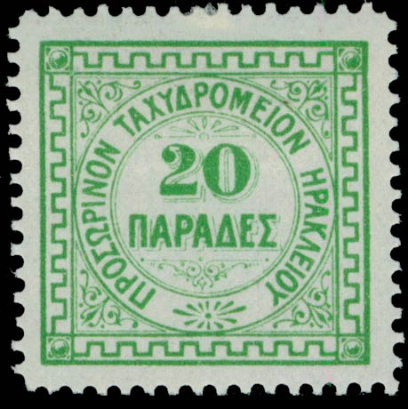 Crete_English_20_Green_Forgery
