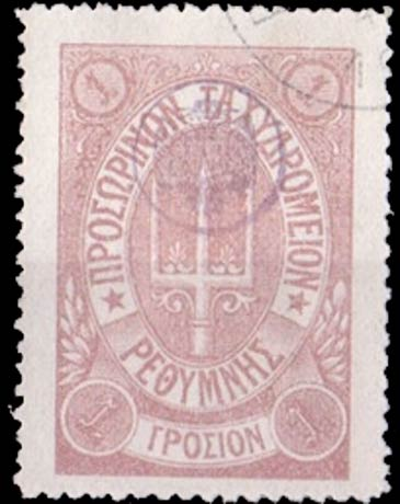 Crete_Trifrok_1_Red_Forgery
