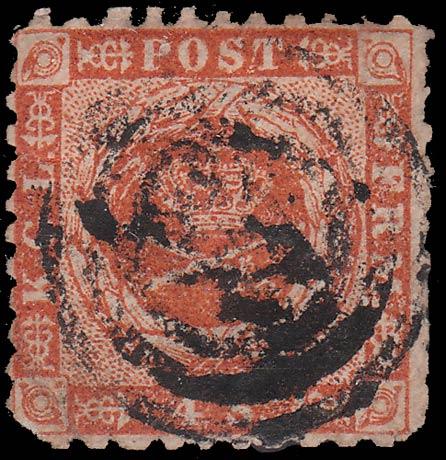 Denmark_1854_4sk_Forgery2