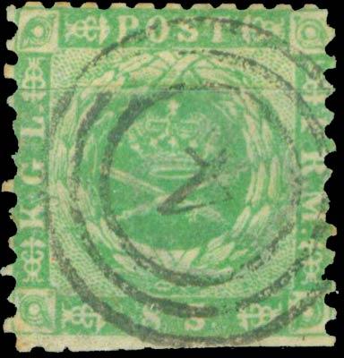 Denmark_1857_8sk_Forgery1