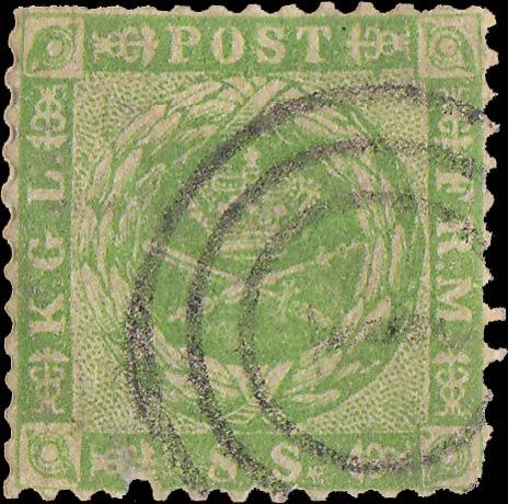 Denmark_1857_8sk_Forgery2