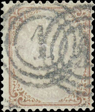 Denmark_1870_48sk_Reperforated1