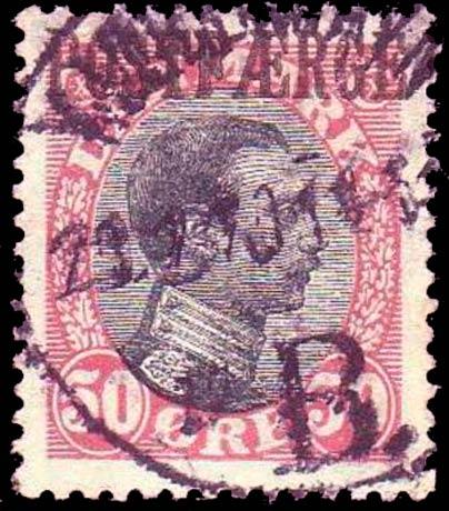 Denmark_PostFerry_1919_50ore_Forgery3