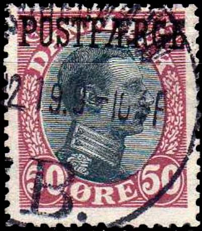 Denmark_PostFerry_1919_50ore_Forgery4