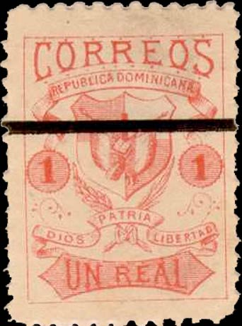 Dominican_Republic_1879_Un-Real_Forgery