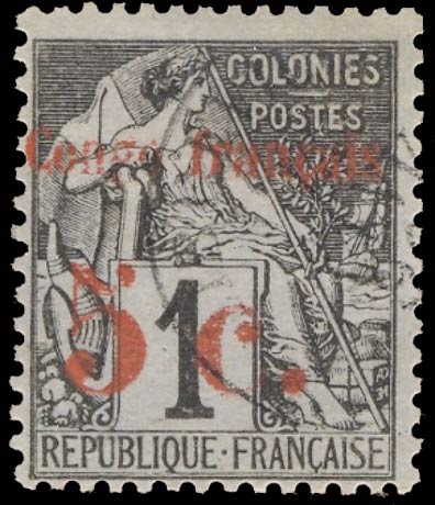 French_Congo_1_Forgery