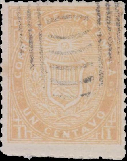 Guatemala_1871_Coat_of_Arms_1c_Spiro_Forgery