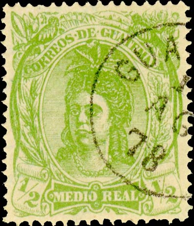 Guatemala_1878_Medio_Real_Fournier_Forgery