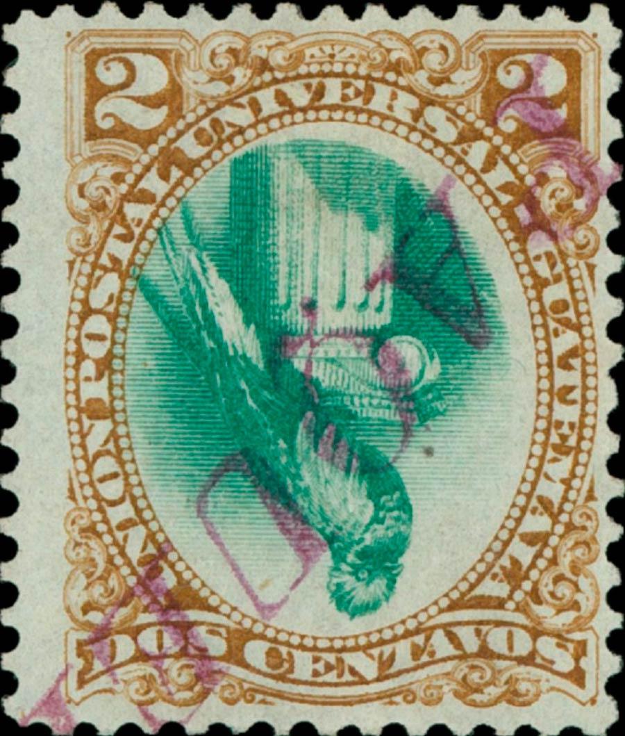 Guatemala_1881_Quetzal_2c_Genuine
