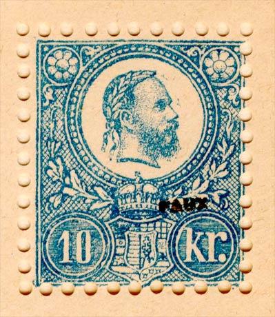 Hungary_Postal_Stationary_10kr_Fournier_Forgery