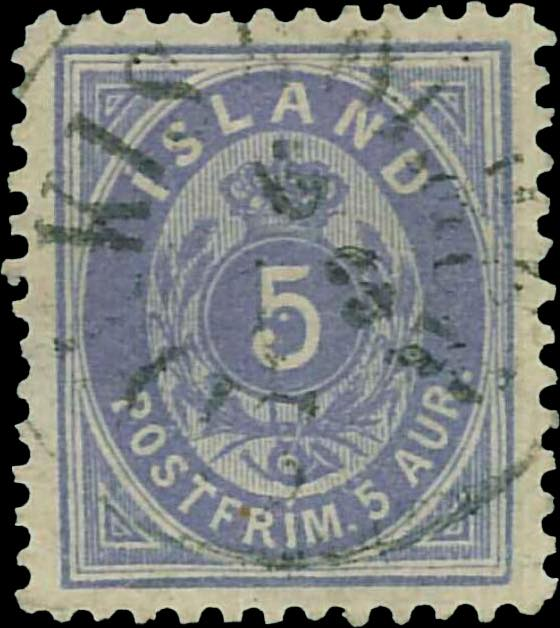 Iceland_5aur_blue_Reperforated
