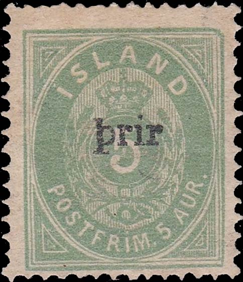 Iceland_5ore_Prir_surcharge_Forgery3