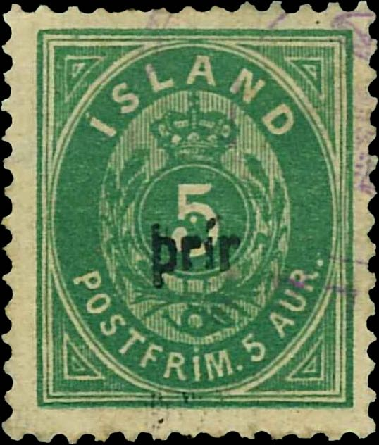 Iceland_5ore_Prir_surcharge_Forgery7