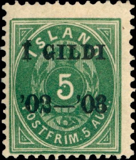 Iceland_Gildi_5aur_Genuine