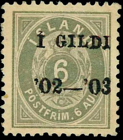 Iceland_Gildi_6aur_Forgery