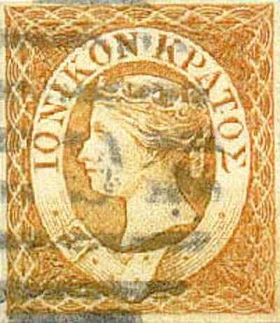 Ionian_Islands_1_Forgery2